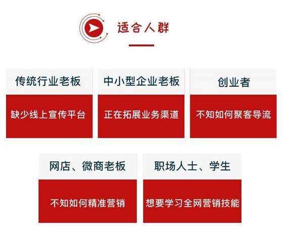 适合人群 (2).jpg