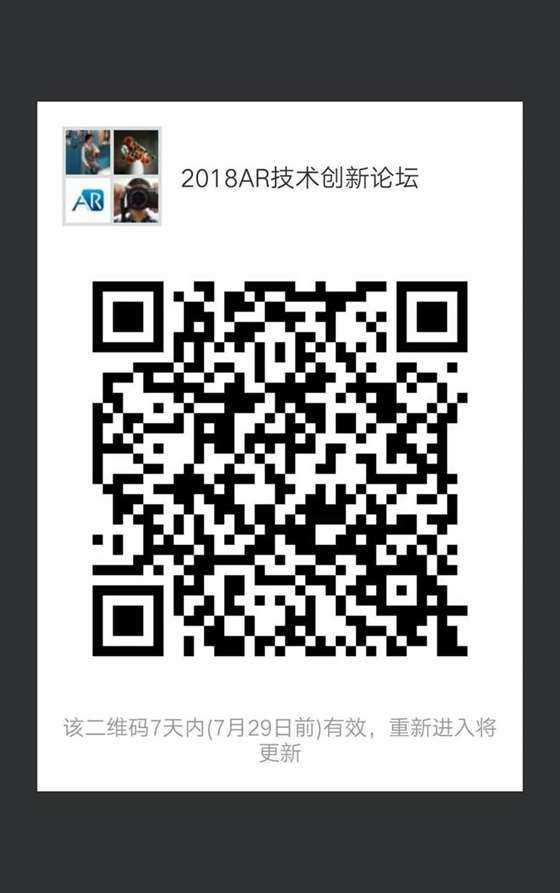 微信图片_20180722143256.jpg