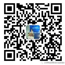 微信截图_20190702154846.png