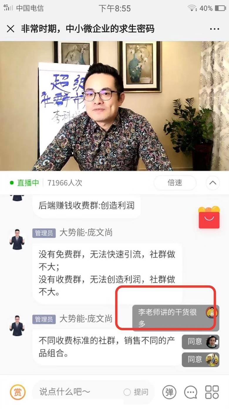 http://www.huodongxing.com/file/20180201/2862953425099/263705422477246.jpg