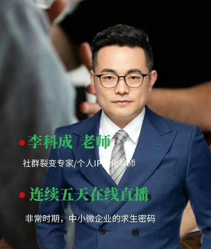 http://www.huodongxing.com/file/20180201/2862953425099/403709589803933.jpg