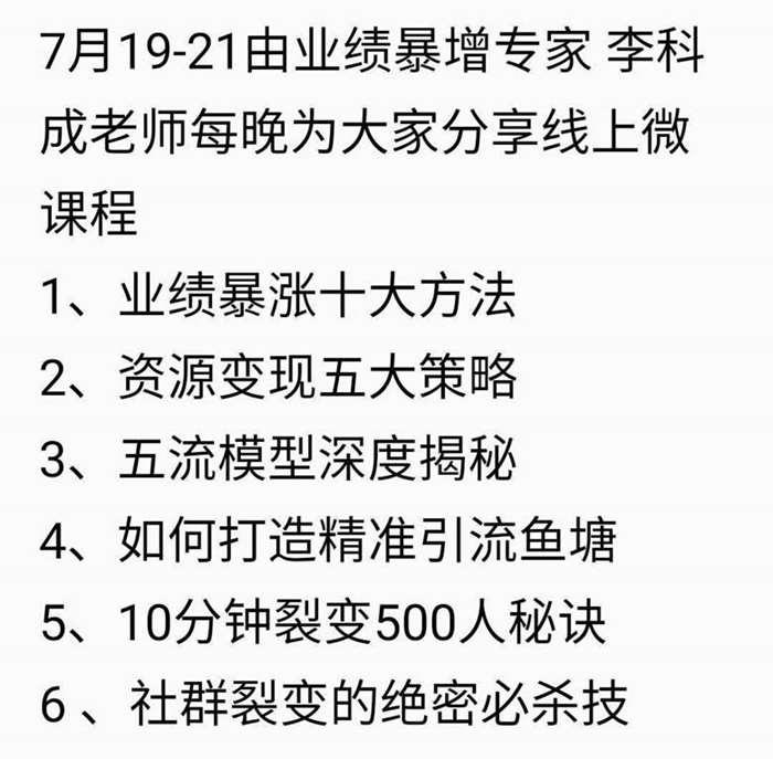 http://www.huodongxing.com/file/20180201/2862953425099/463484611061276.jpg