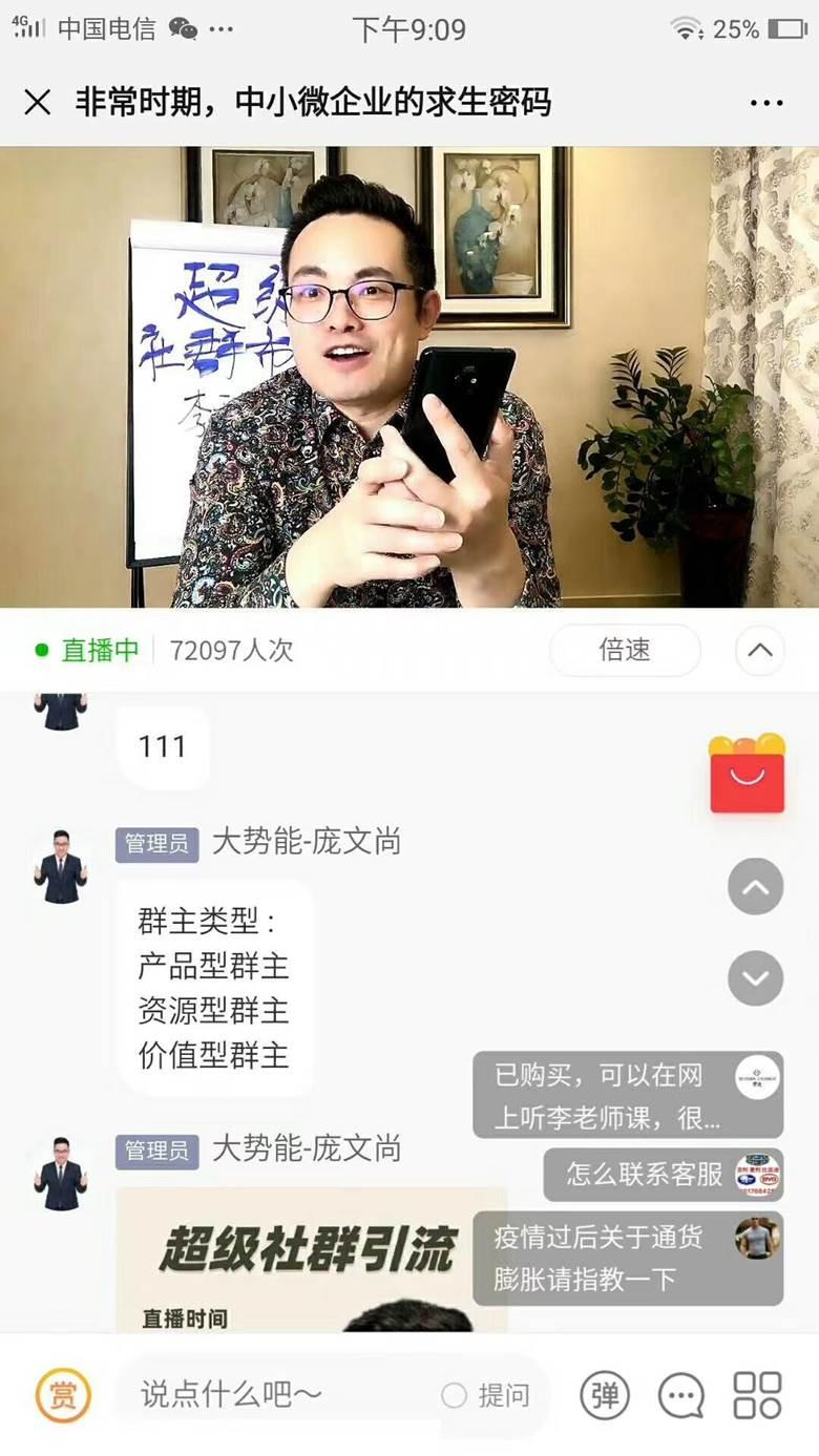 http://www.huodongxing.com/file/20180201/2862953425099/843709590973936.jpg