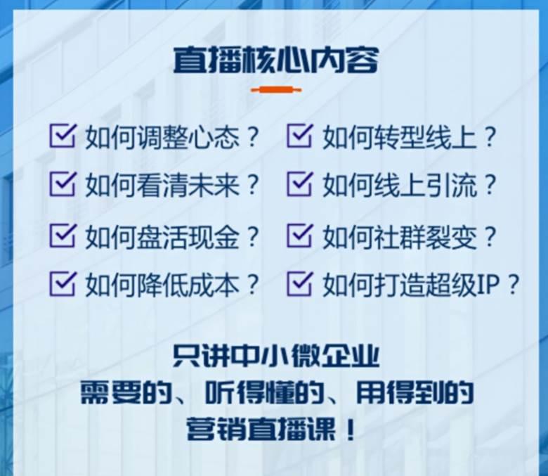 http://www.huodongxing.com/file/20180201/2862953425099/853709590443935.jpg