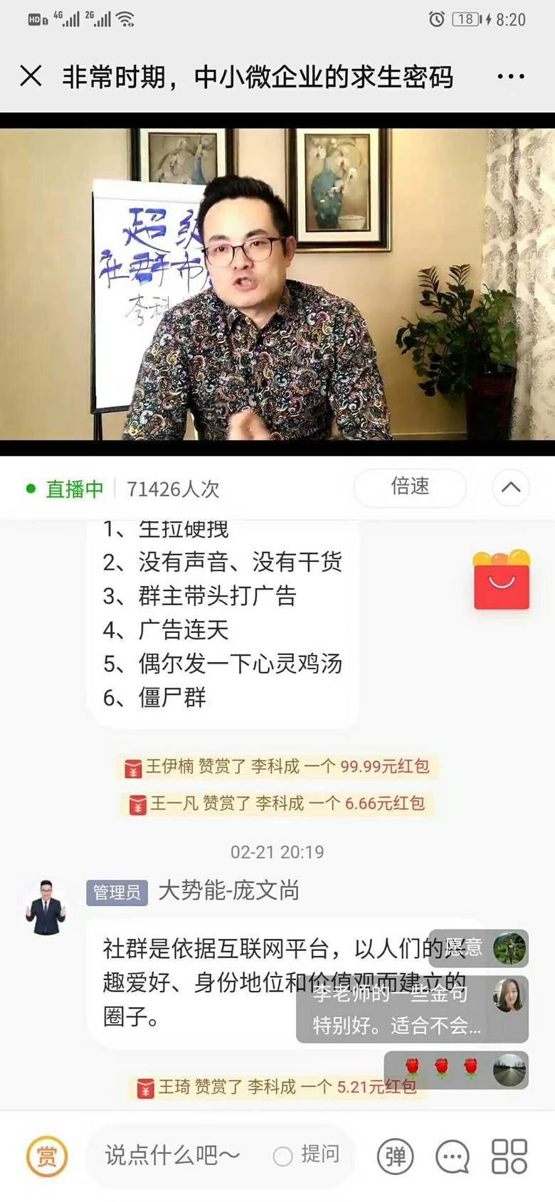 http://www.huodongxing.com/file/20180201/2862953425099/943709591133938.jpg
