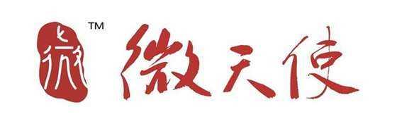 微天使logo(TM)源文件.jpg
