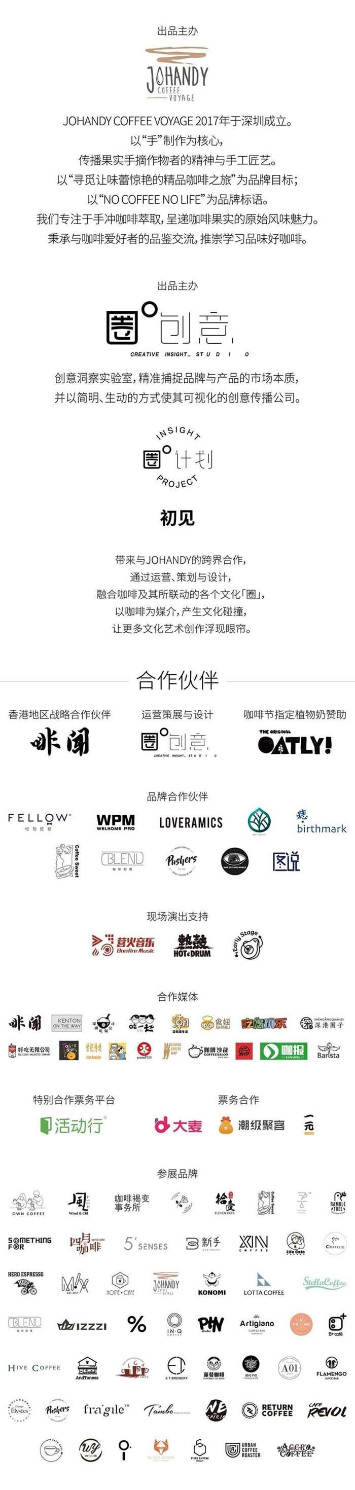 结尾logo合集-01-01.jpg