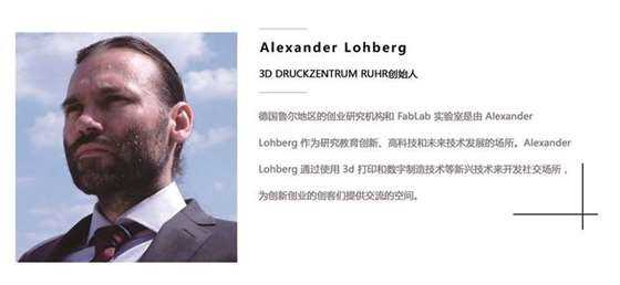 Alexander Lohberg.jpg