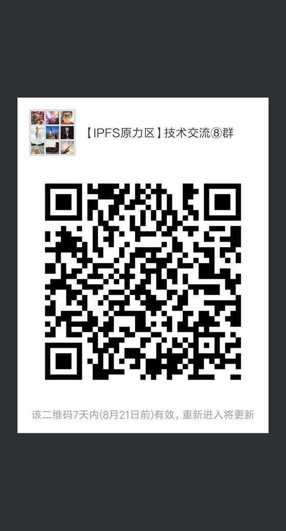 微信图片_20180815172846.png