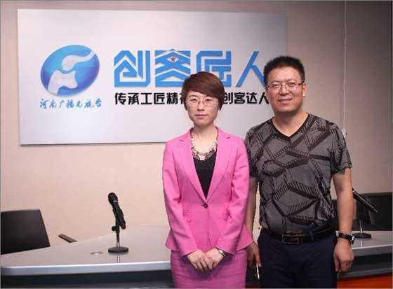 青岛红领服饰副总裁-柳总.png