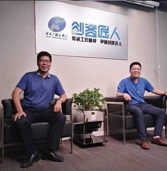 中原出版传媒贾书记.png