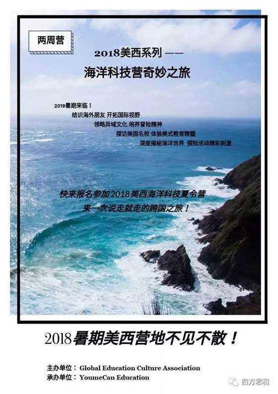 海洋4.jpg