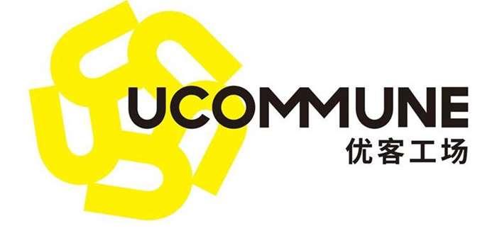 ucommune-正色+反白+色号-1.jpg