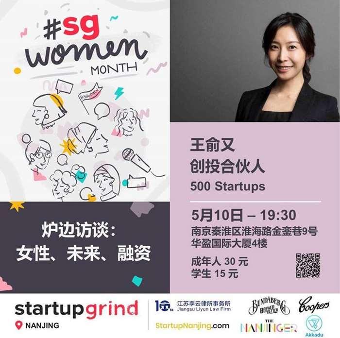 ZH Jackey Wang 500 Startups Poster 2019.05.10.jpg