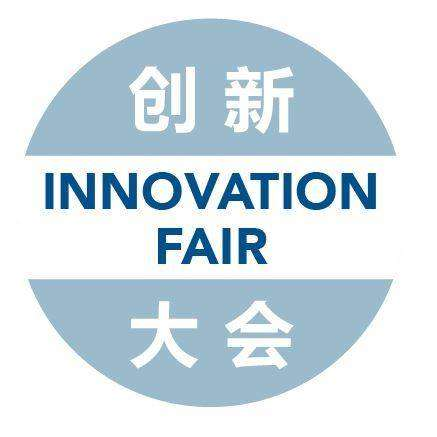 Inno Fair Logo.jpeg
