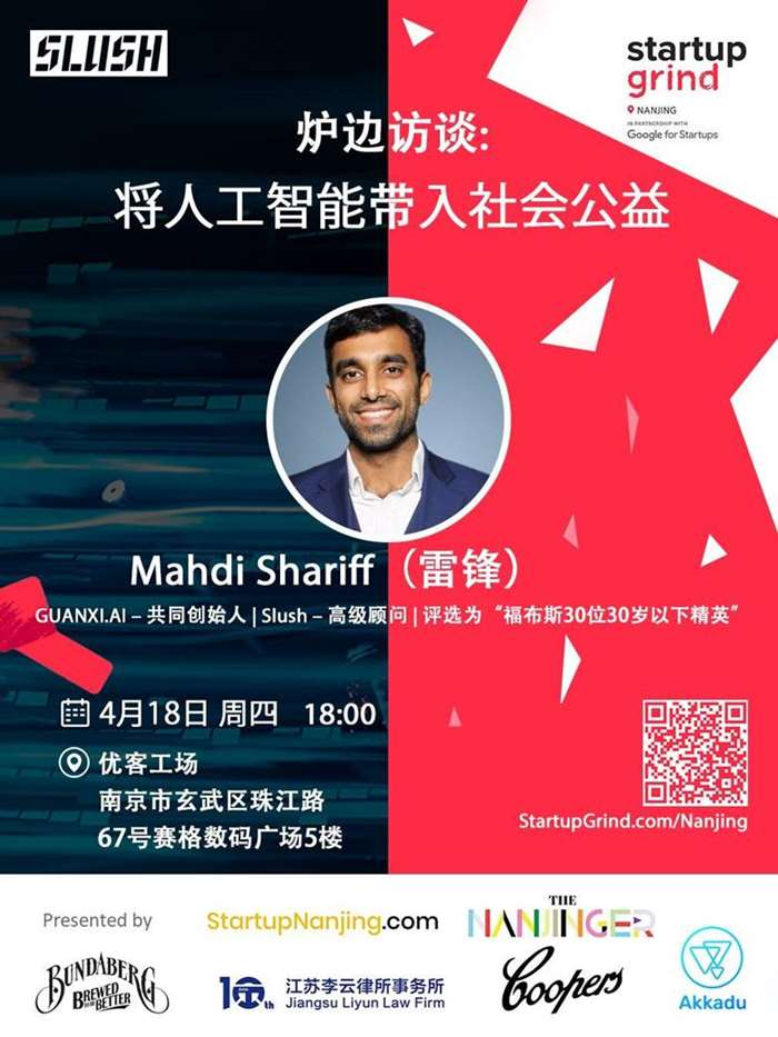2019.04.18 - Mahdi Poster ZH Portrait.png