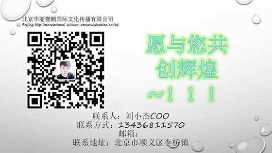 微信图片_20180604144528.png