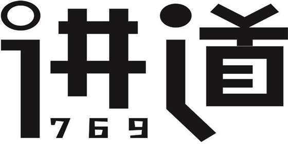 讲道logo.jpg