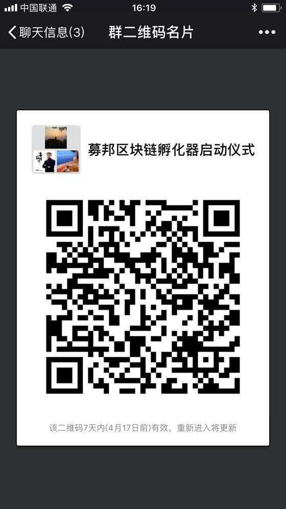 微信图片_20180411150201.png