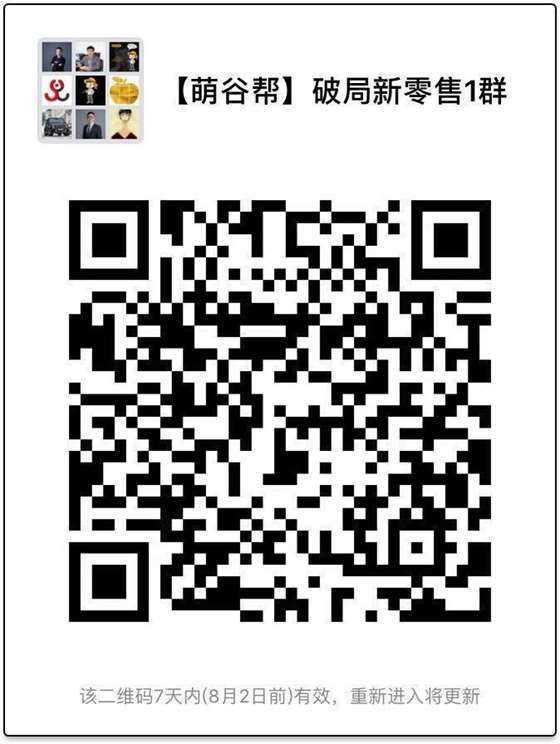 微信图片_20180726161030.jpg