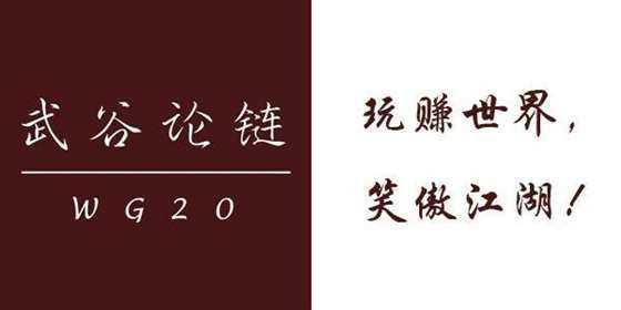 武谷 logo.jpg