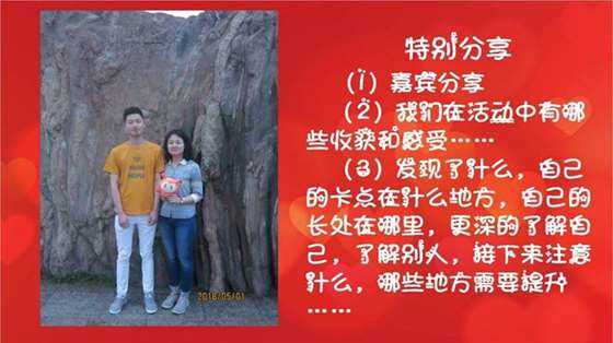 双十一爱情趣味运动会22.jpg