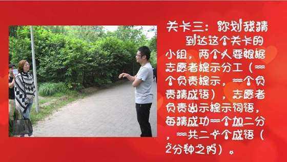 双十一爱情趣味运动会12.jpg