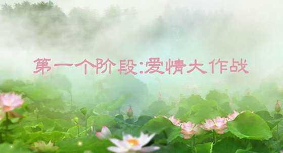 七夕爱情趣味运动会 (5).png