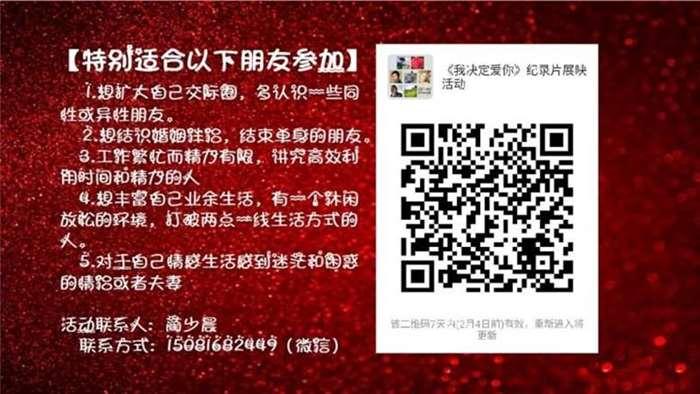 http://www.huodongxing.com/file/20180408/8123019409497/243314441551536.jpg