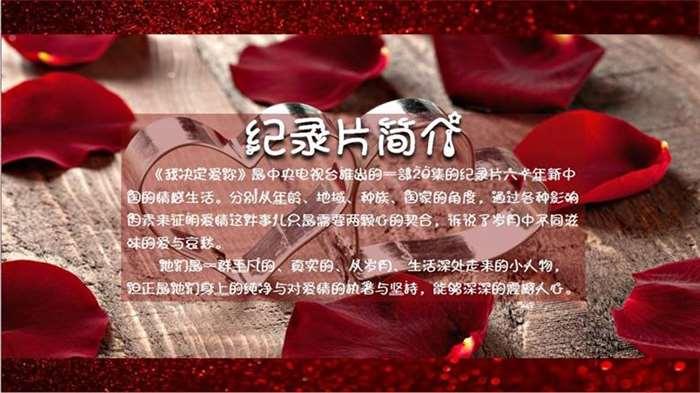 http://www.huodongxing.com/file/20180408/8123019409497/303312610059996.jpeg