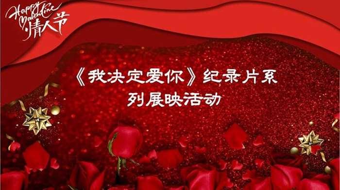 http://www.huodongxing.com/file/20180408/8123019409497/363312609747822.jpeg