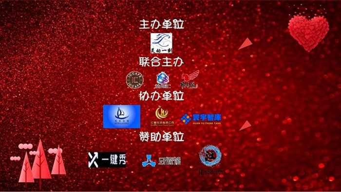 http://www.huodongxing.com/file/20180408/8123019409497/503312610507824.jpeg