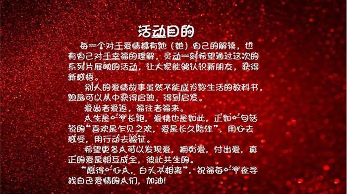 http://www.huodongxing.com/file/20180408/8123019409497/553312610347823.jpeg