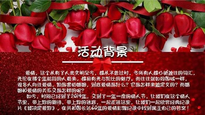 http://www.huodongxing.com/file/20180408/8123019409497/573312609889995.jpeg