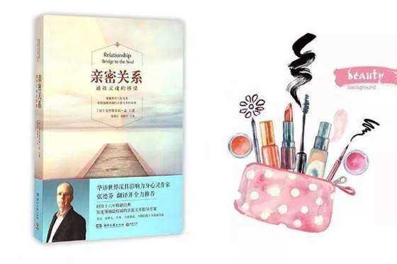 慢时光线下活动 幸福生活会: 读书分享韩式美妆教学