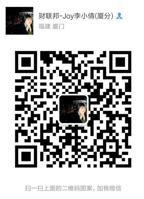 微信图片编辑_20180515220942.jpg