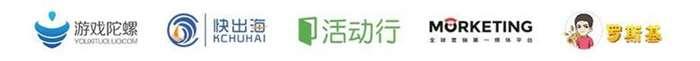 媒体合作伙伴logo.jpg