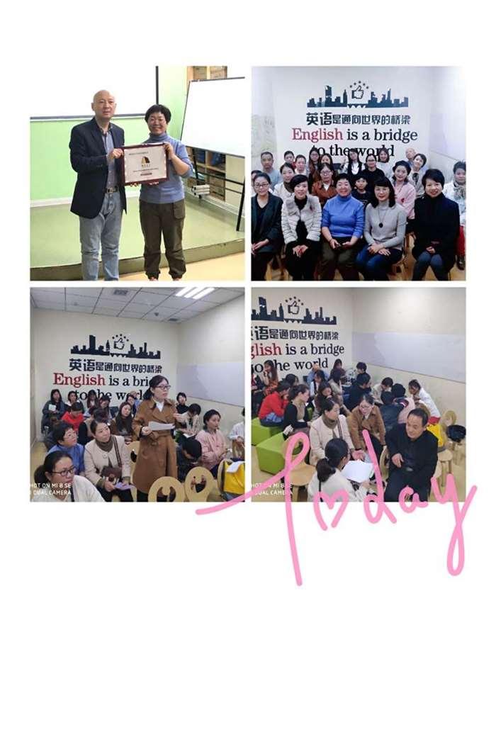 http://www.huodongxing.com/file/20180410/5453021743117/773619493717401.jpg