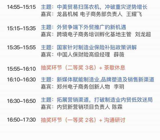 10-会议流程.jpg