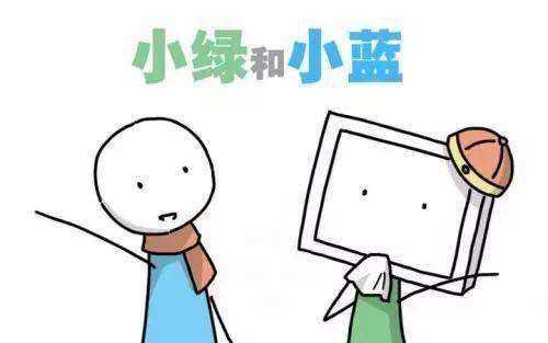 小绿.jpg