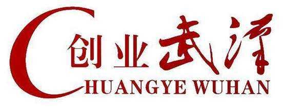 创业武汉 logo (透明背景).png