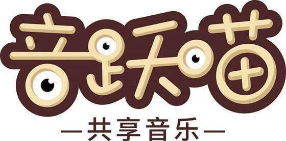 音跃喵共享音乐logo.jpg