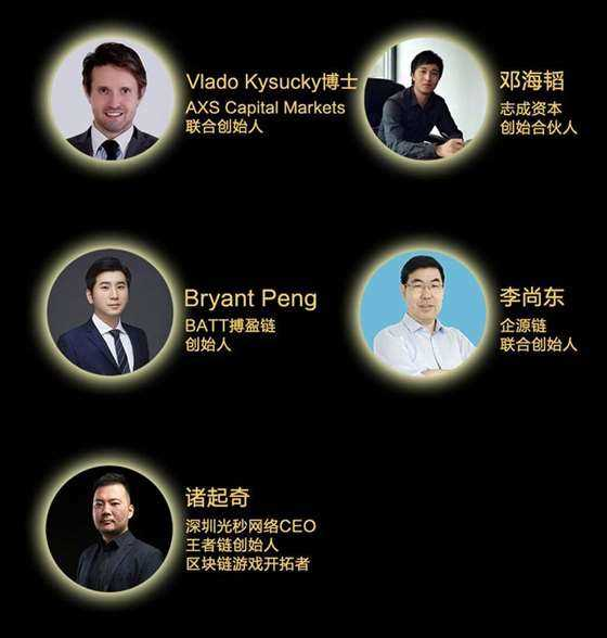 7月14日深圳海报三次修改_05.jpg