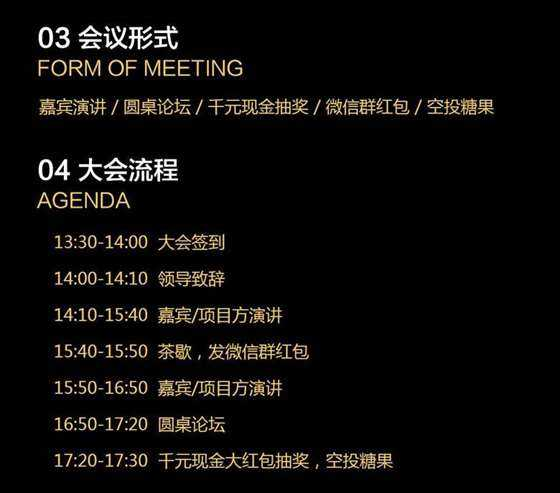 7月14日深圳海报三次修改_03.jpg