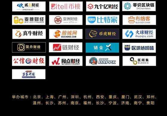 7月14日深圳海报三次修改_10.jpg