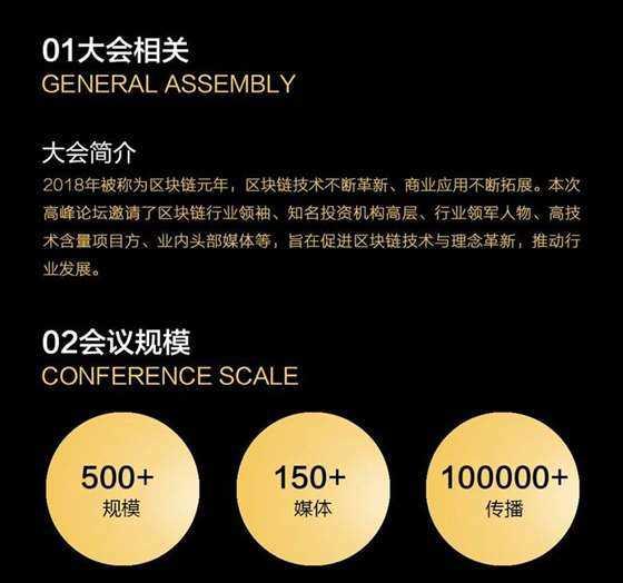 7月14日深圳海报三次修改_02.jpg