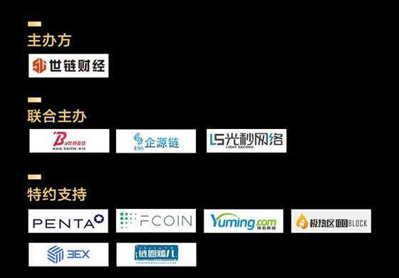 7月14日深圳海报三次修改_06.jpg
