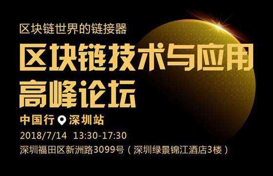 7月14日深圳海报三次修改_01.jpg