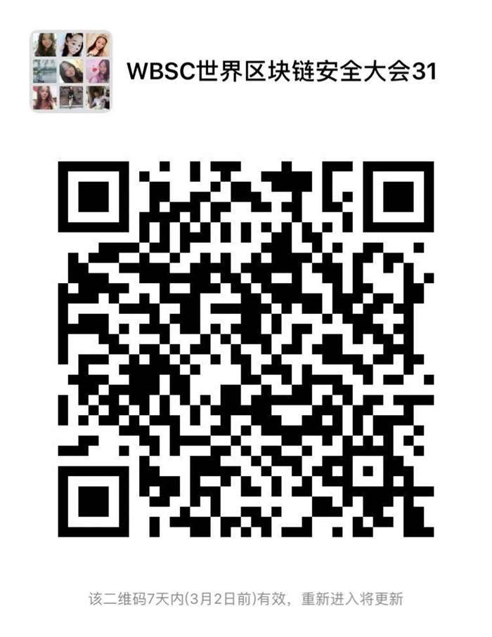 http://www.huodongxing.com/file/20180424/3723035040886/143340512234439.jpg