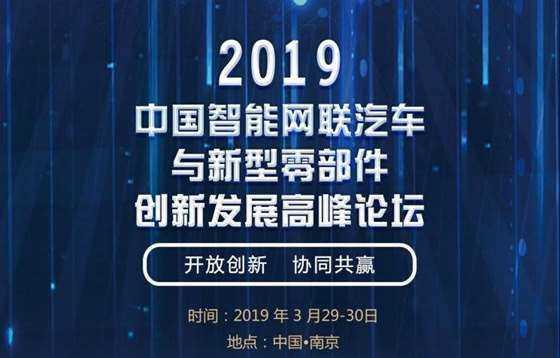 QQ图片20181215143910.png